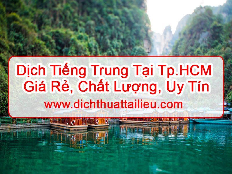 Dịch Tiếng Trung Tại Tp.HCM